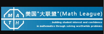 图片 Register 2021 Math League Grade 8