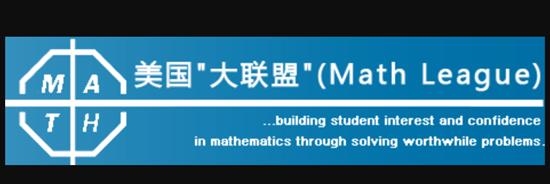 Picture of Register 2021 Math League Grade 8