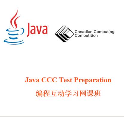 图片 Pay for Class-211Java CCC Camp TUE 17:00