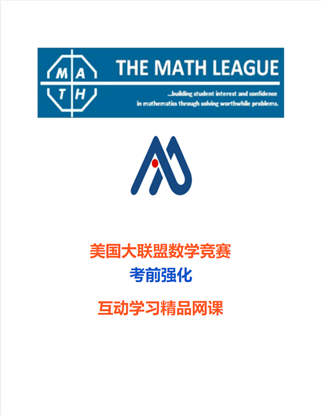 Picture of Pay for Class-MathLeague & Mathematica G5  Spring Camp 10:00