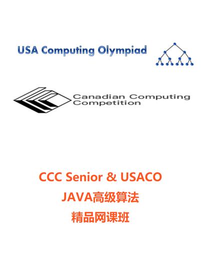 图片 Pay for Class-Java CCC Senior Camp TUE 17:00