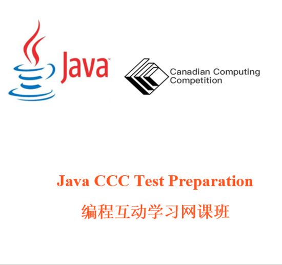 Picture of Pay for Class-Java CCC Junior Camp SAT 18:00