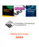 Picture of Pay for Class-CCC Junior Python Camp  FRI 18:00