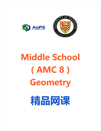 Picture of Pay for Class-Middle School (AMC 8) Geometry FRI 18:00