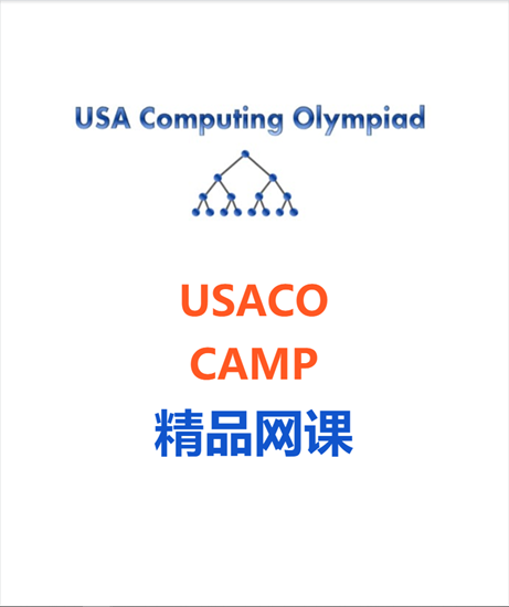 图片 Pay for Class-Java USACO JUNIOR WED&SAT 10:30