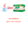 Picture of Pay for Class- Java Medium SAT 16:00-17:30