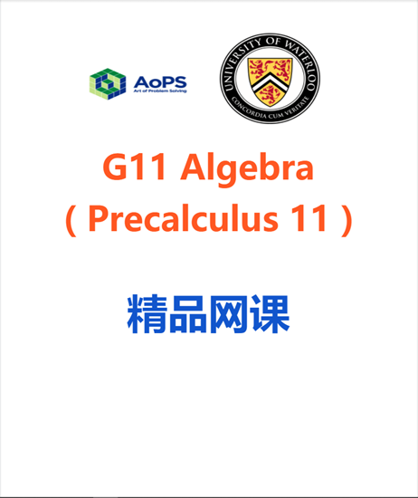 Picture of Pay for Class-G11 PreCalculus A SUN 19:00