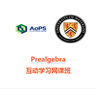 图片 Pay for Class-Prealgebra B THU