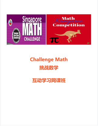 Picture of Pay for Class-Grade 6 Challenge Math MON