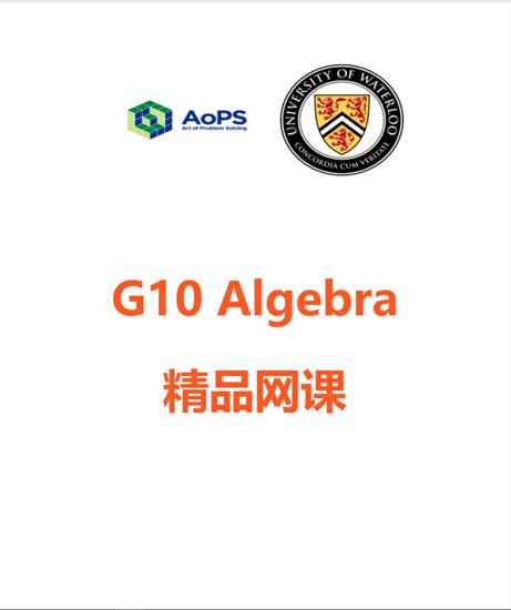 图片 Pay for Class-G10 Algebra A WED 16:30