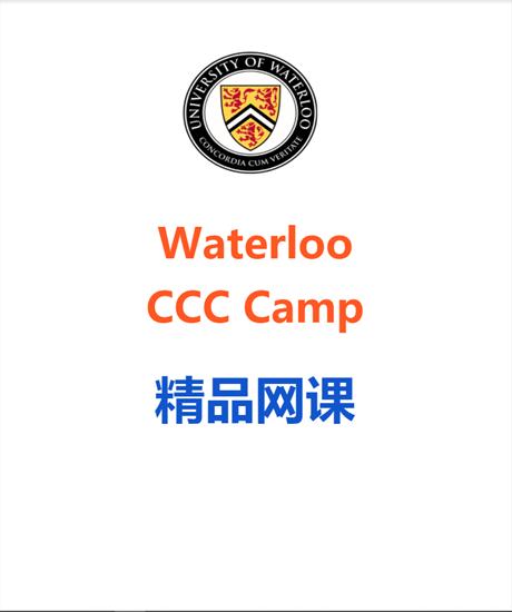 图片 Pay for Class-Java CCC Junior Camp B SAT 10:30