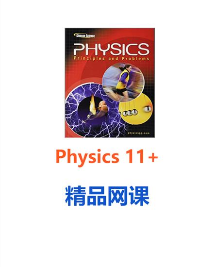 图片 Pay for Class-Physics 11+ A MON
