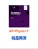 图片 Pay for Class-AP Physics 1 SUN